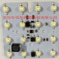 汽车灯板PCBA电路板半成品生产厂家