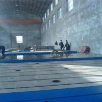 大型铸件厂家供应摇臂钻工作台