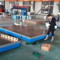 大型铸件厂家供应造船厂专用铸铁平台