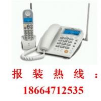 广州海珠区赤岗报装电话安装座机