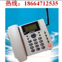 广州白云区同和报装无线固话安装座机