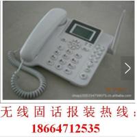 白云三元里报装商务电话安装座机