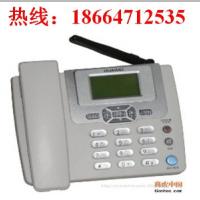 广州白云新市安装办理无线固话座机
