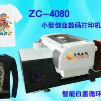 t恤印花机 纺织打印机厂家供应数码直喷印花机