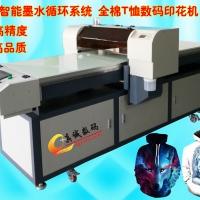 纺织数码印花机 T恤直喷印花机 潮流卫衣打印机