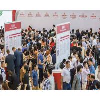 2019深圳老年人残疾人失禁护理用品展览会
