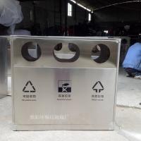 供应黑河市景区不锈钢垃圾箱 定制分类垃圾箱果皮箱
