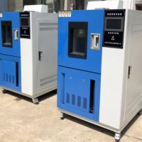 北京西安DHS-100恒温恒湿试验箱2019新品