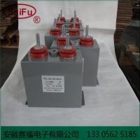 赛福高压自愈式脉冲电容 储能电力电容1000V 1000UF