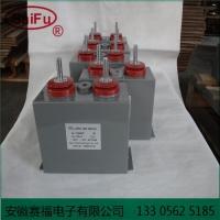 赛福电子 高压直流脉冲电容器1000VDC 2000UF