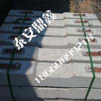 矿用水泥轨枕型号参数,水泥轨枕强度高