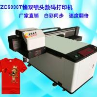 创意服装数码印花机 T恤纯棉面料直喷打印机
