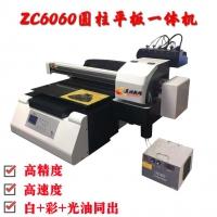 浮雕3d打印机 亚克力金属板打印机 地毯瓷砖家庭