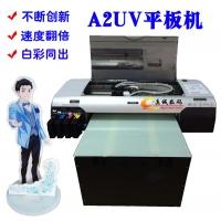 万能平板uv打印机设备 视觉效果 金属 玻璃