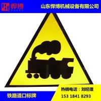 铁路道口标牌 铁路道口标牌参数 铁路道口标牌功能