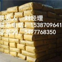 销售氧化铁黄生产厂家