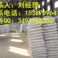 销售氧化镁生产厂家
