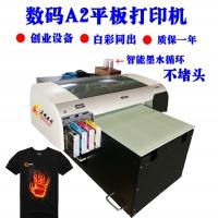 数码印花机 t桖 短袖外套卫衣 全自动直喷印花机