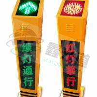 广东鑫光道 厂商直销行人过街语音提示桩 智能斑马线语音提示