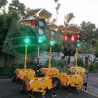 移动式太阳能交通信号灯 十字路口应急交通信号灯 便捷式