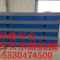 焊接平板,铸铁焊接平板生产工艺