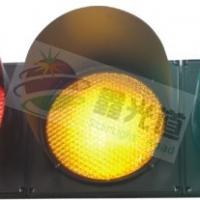 鑫光道 红黄绿满屏三单元交通信号灯 十字路口红绿灯