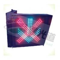 400×400 双面红叉绿箭车道灯 收费站车道指示灯