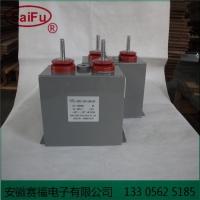 赛福电子 高压 储能 脉冲电容器 1200VDC 400UF