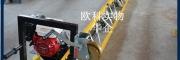 2.5米智能加热塑胶颗粒摊铺机比赛场跑道颗粒平铺机
