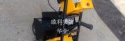 球场体育场橡胶跑道地坪铲除机 电动铲削机