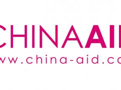 2019上海国际养老、辅具及康复医疗展览会