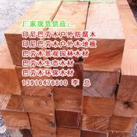 印尼红巴劳木多少钱一方、红巴劳木是什么木材、巴劳木防腐木价格