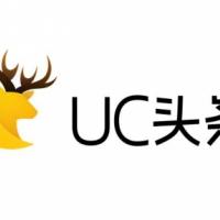 UC信息流广告有没有效果,UC头条广告推广效果如何