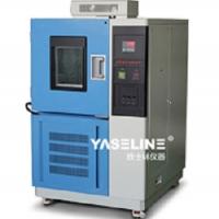 高低温试验箱标准配置有哪些?