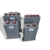 高压脉冲电容高压充磁机电容1500VDC 1500UF 赛福