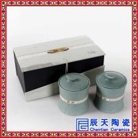 霁蓝圆形茶叶罐陶瓷功夫茶具配件密封罐旅行罐