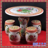 八边形手工雕刻青釉彩绘户外陶瓷桌凳 公园庭院广场小区陶瓷摆件