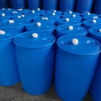 200升双环塑料桶永固专业可靠