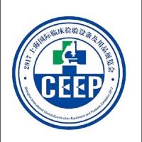 2019深圳体外诊断试剂及癌症检测展览会
