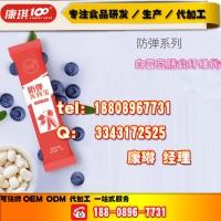 深圳微商团队白芸豆膳食纤维固体饮料代加工智慧工厂