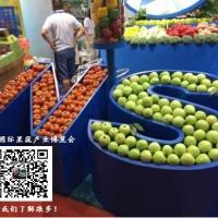2019贵阳果蔬包装设备展|贵阳果蔬加工设备展|果蔬设备展