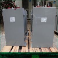 赛福高压自愈式脉冲电容 充退磁机电容2000V 800UF