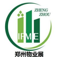 2019中国(郑州)智慧社区及物业管理产业展览会