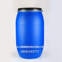 200公斤法兰塑料桶200升塑料桶