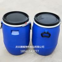 50L大口塑料桶50升铁箍塑料桶