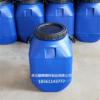 50L塑料桶50公斤塑料桶厂家批发