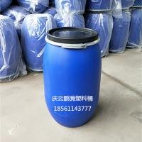 120L法兰桶120公斤塑料桶