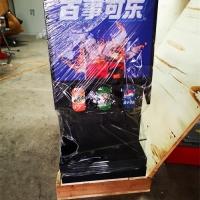 百事可乐机官网