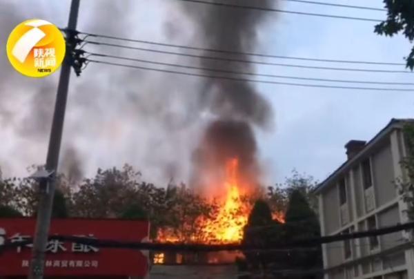 西安一社区发生火灾:受伤人员情况正在统计
