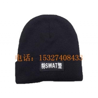 特警棉帽,特警针织帽,特警冬训帽